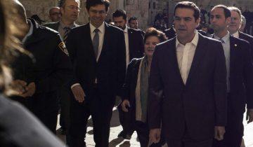 tsipras-ierosolyma