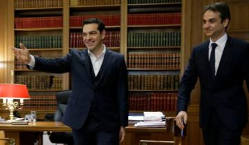 tsipras-mhtsotakhs