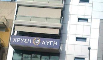 xrysh-aygh-grafeia