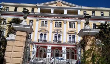 ypourgeio-makedonias