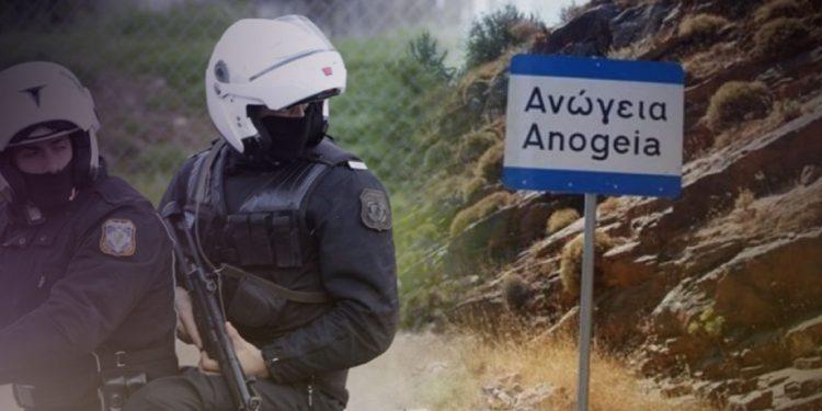 anogeia-ereynes-exo