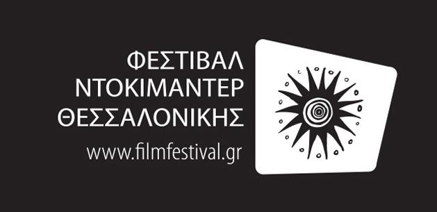 logo-tdf-black-font-gr