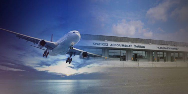 aerodromio-xanion