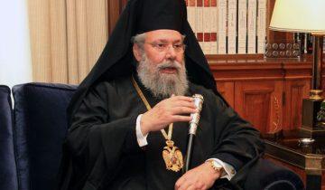 arxiepiskopos-kyprou