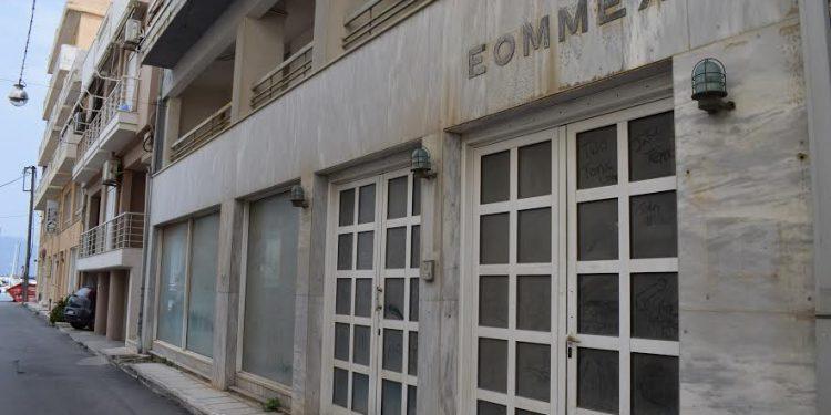 eommex2