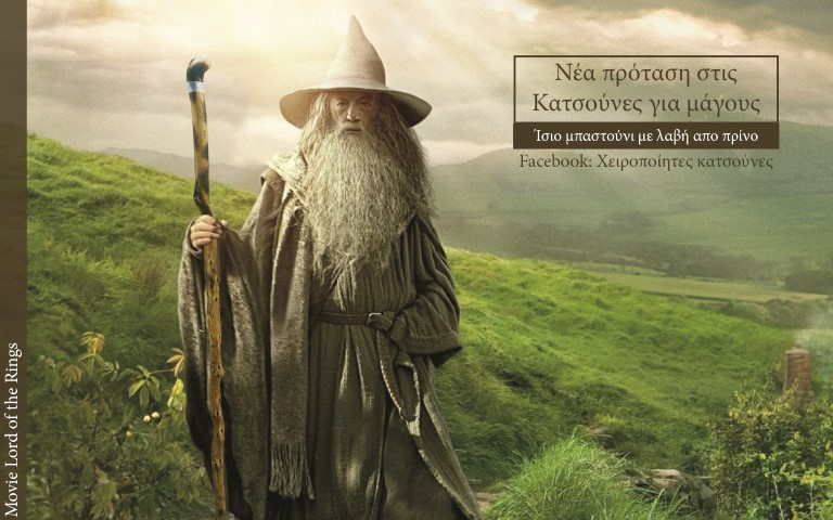 gandalf-lord-of-the-rings-tolkien-1920x1200