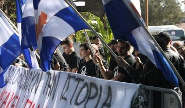 kypros-diamartyria