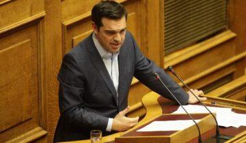 tsipras-boyli