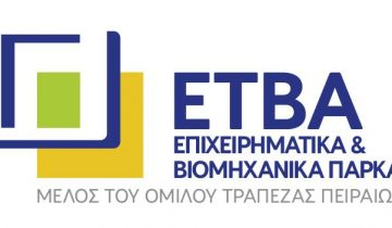 ETBA retouch