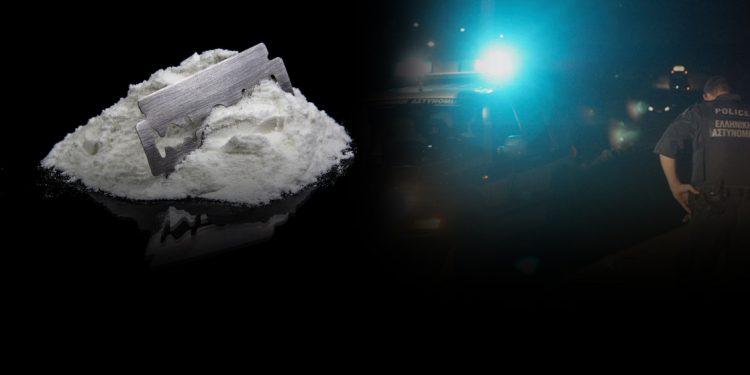 kokainh-exo