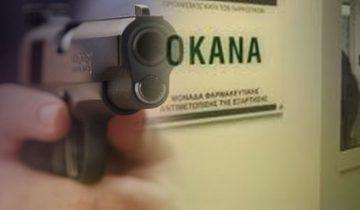 okana-oplo
