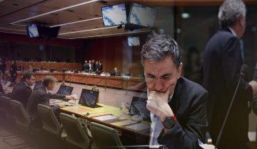 eurogroup-tsakaotos-exo