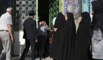 iran-ekloges