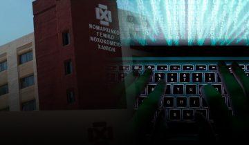 nosokomeio-xania-kybernoepithesi-exo