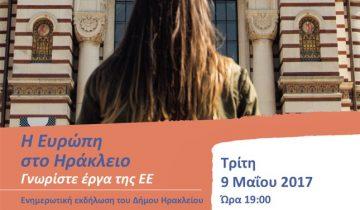 poster-europe-in-my-region