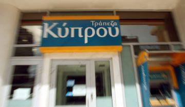 trapeza-kyproy
