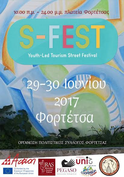 festival-dromou