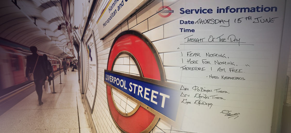 Dating στο Λονδίνο δωρεάν