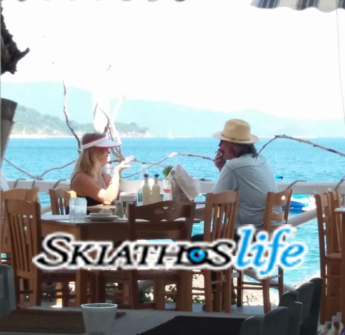 kert-rasel-skiathos