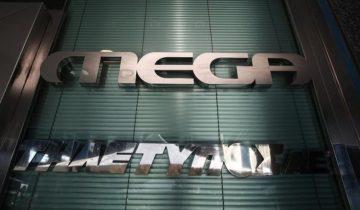 0d0375283aa9 Οι εργαζόμενοι του MEGA για τις τελευταίες εξελίξεις στην εταιρεία
