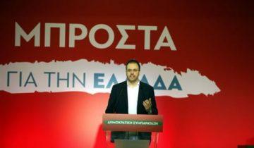 theoxaropoylos-synedrio