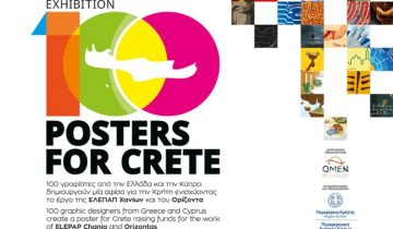 100_posters_for_crete_afisa-2