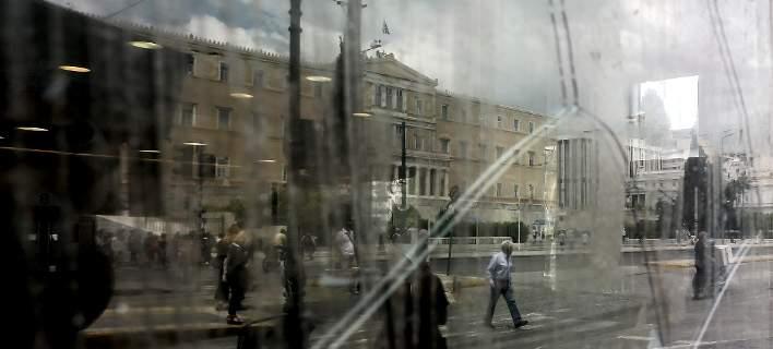 boylh-syntagma