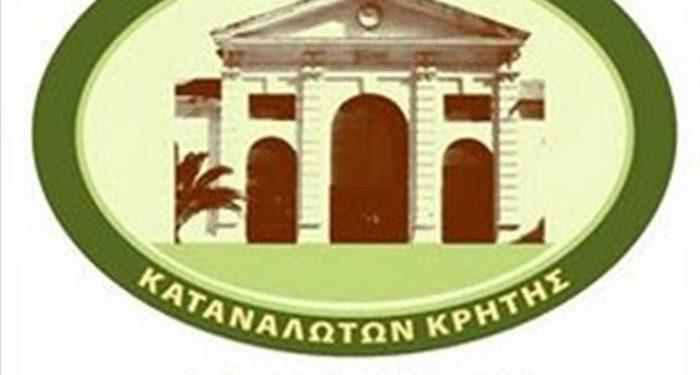 katanalotes