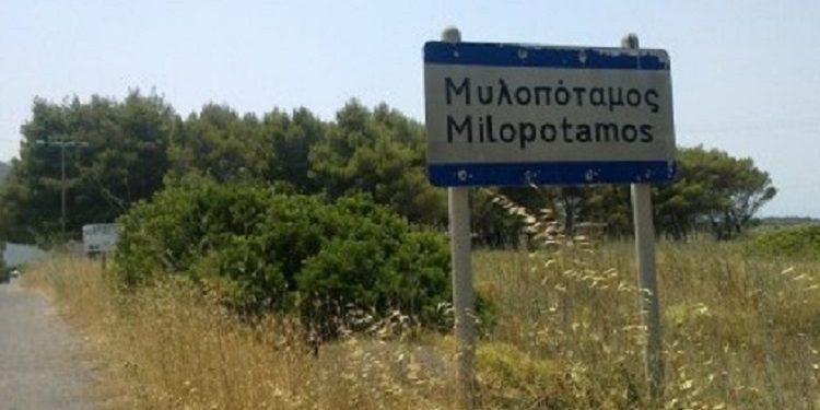 mylopotamos-krhths