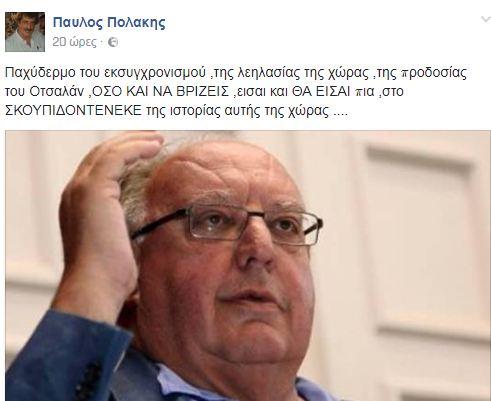 polakhs1