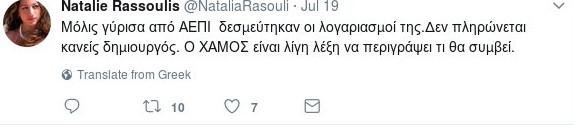 rasoylh1