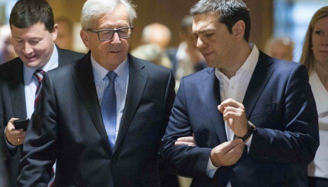 tsipras-gioynker