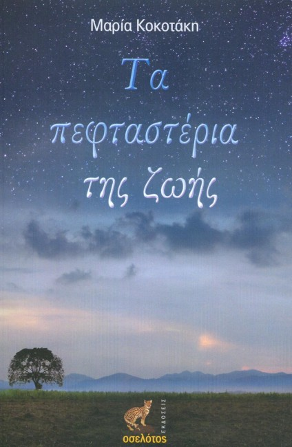 biblio-1