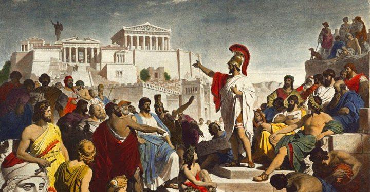 "1GR-12-E1-B-------------------- D: -------------------- Das Zeitalter des Perikles / FoltzPerikles, athen. Politiker, um 500 v. Chr. - 429 v.Chr. - ""Das Zeitalter des Perikles"". - (Versammlung der bedeutendsten Kuenstler, Dichter und Philosophen der Zeit). Druck, spaetere Kolorierung, nach dem Gemaelde, 1852 ff., von Philipp von Foltz (1805-1877).-------------------- F: -------------------- L'epoque de Pericles / FoltzPericles, homme politique athenien, vers 500 av. J.-C. - 429 av. J.-C. - ""Das Zeitalter des Perikles"" (L'epoque de Pericles). - (Rassemblement des artistes, poetes et philosophes les plus connus de l'epoque). Impr., coloriee post., d'ap. le tableau, 1852, de Philipp von Foltz (1805-1877)."