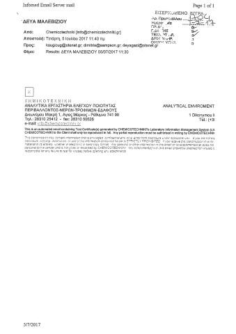 dhmos-malebizioy-paralia-1