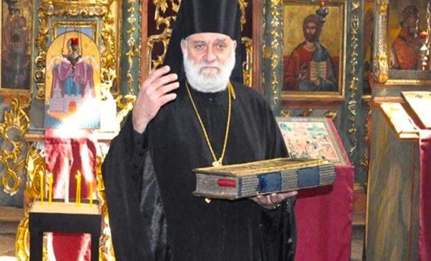 episkopos