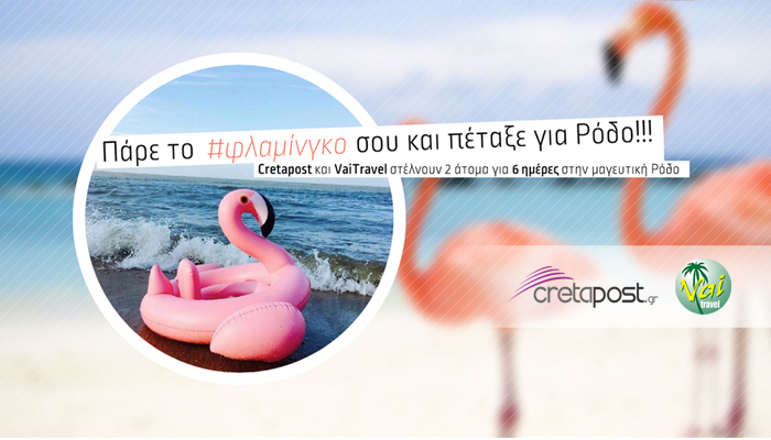 flamingo_cretapost_700x400