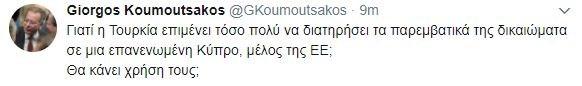 koumoutsakos2