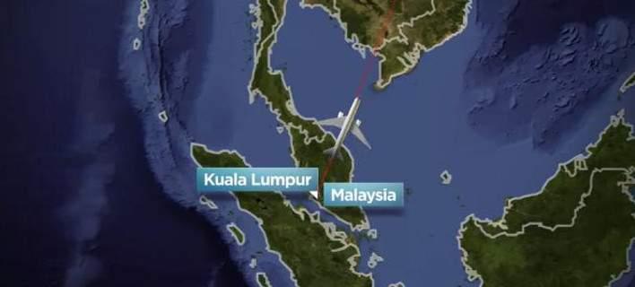 malaisia-ptisi