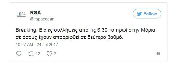 moria-tweet
