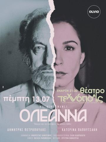 oleanna-postera3-print