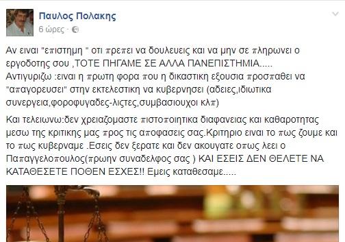 polakhs2