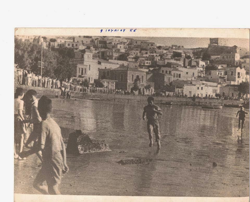 Λιμάνι Σητείας Ιούλιος 1956