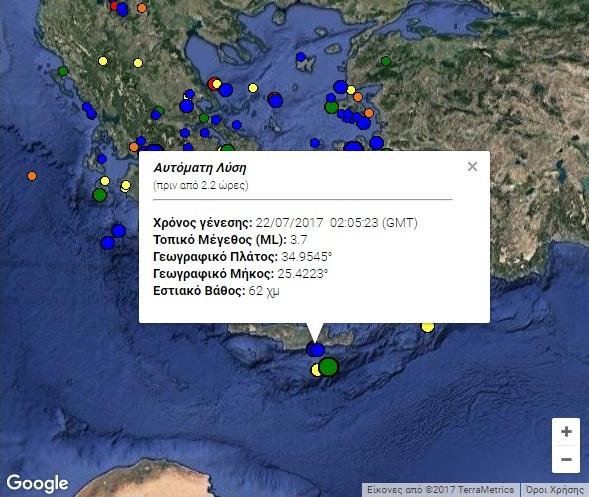 Τα στοιχεία που κατέγραψαν οι σεισμογράφοι του Γεωδυναμικού Ινστιτούτου της Αθήνας
