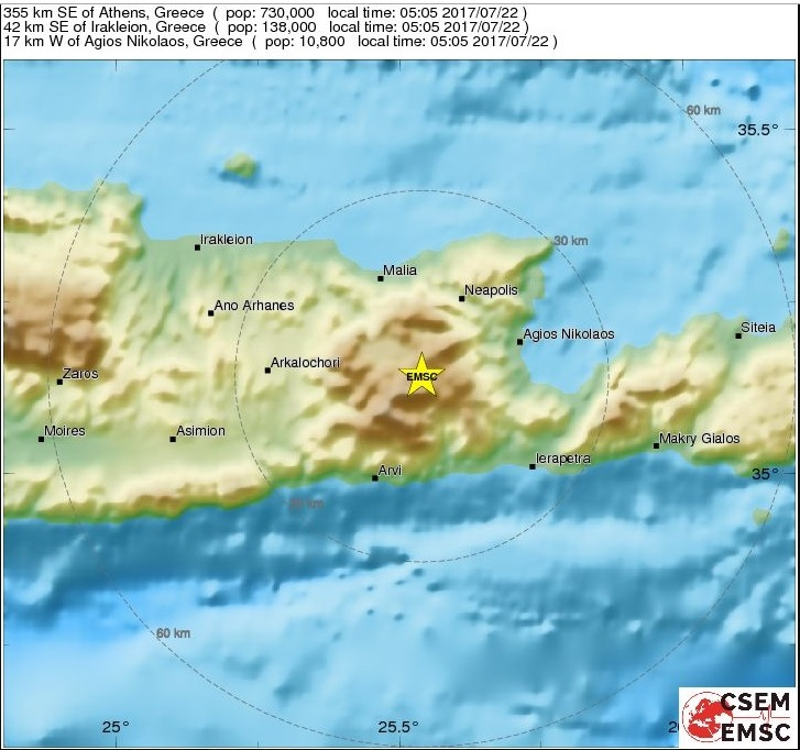 """Η """"ταυτότητα"""" του σεισμού έτσι όπως υπολογίστηκε από το Ευρωμεσογειακό Σεισμολογικό Κέντρο"""