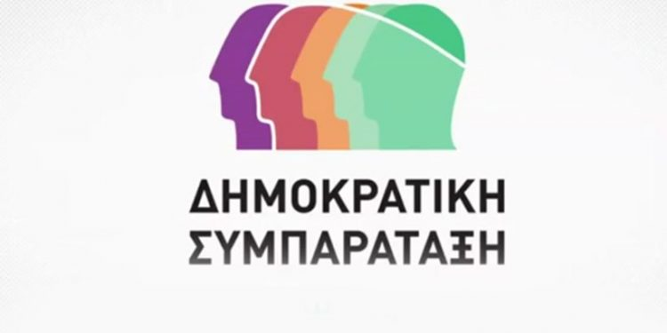 symbolo-dhmokratiki-symparataksh