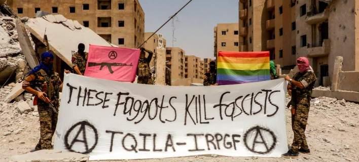 tagma-gei-syria