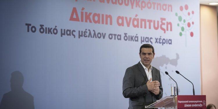 tsipras-kozanh