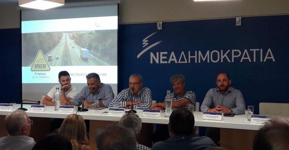 synedriasi_node_irakliou_28-08-17_2