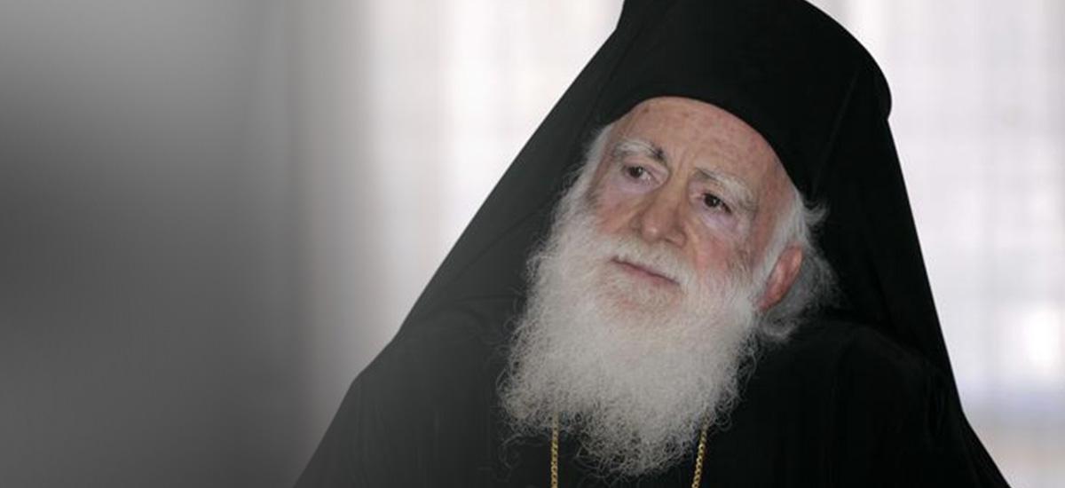 Ο Αρχιεπίσκοπος Κρήτης δεν θα γιορτάσει εξαιτίας… κορωνοϊού | Cretapost.gr